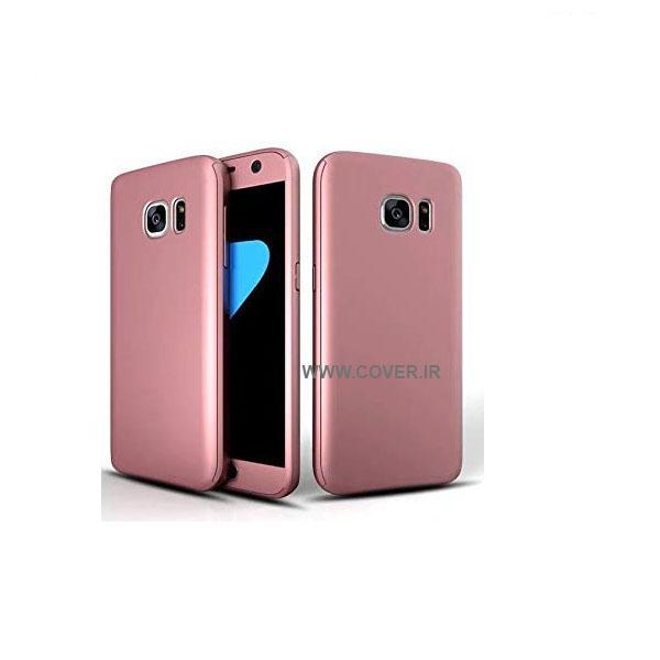 خزید Huanmin Protection Case Samsung Galaxy S7Edje