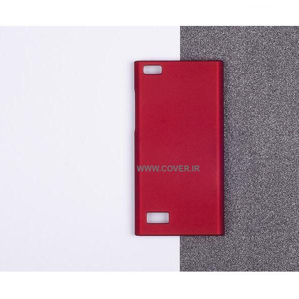 خرید Huanmin Protection Case Blakberry Z20 Leap